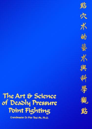 Dim Mak Manual Art and Science Pressure Points