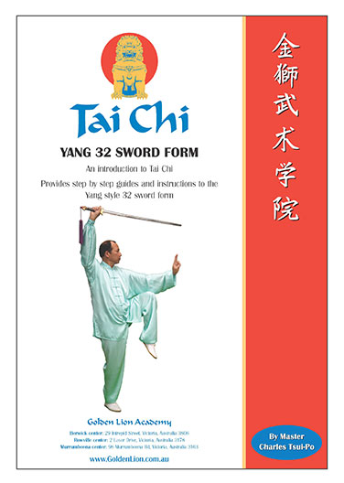 Tai Chi Sword Yang 32 Form Workbook
