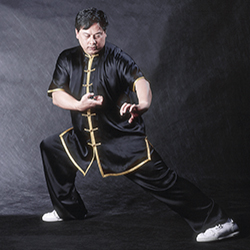 Traditional Training Southern Shaolin Kung Fu