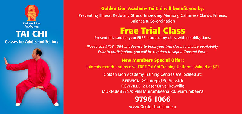 coupon for free tai chi trial class at golden lion academy melbourne