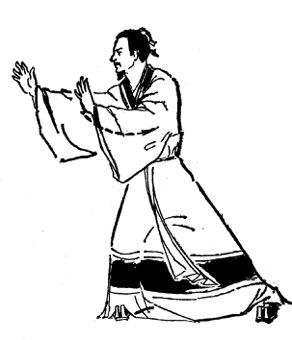 classic Dao Yin