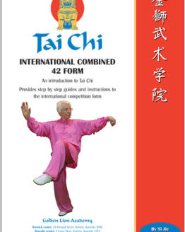 Tai Chi 42 Bare Hands International Form Workbook