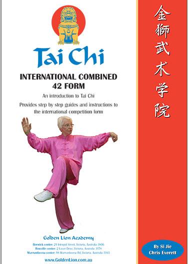 Tai Chi 42 Bare Hands International Form Workbook