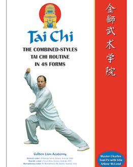 Tai Chi 48 Form Combined Styles Workbook