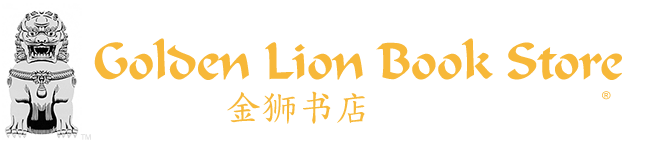 Golden Lion Store