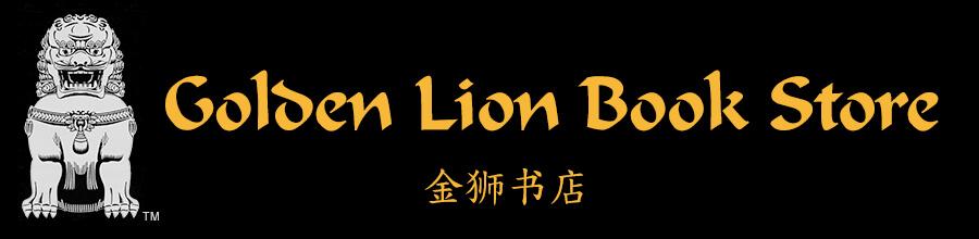 Golden Lion Store