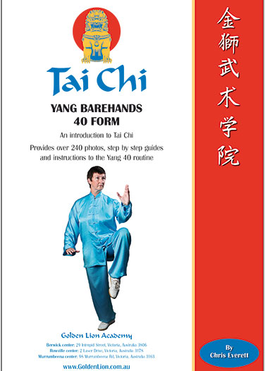 Tai Chi Yang 40 Barehands Form Workbook
