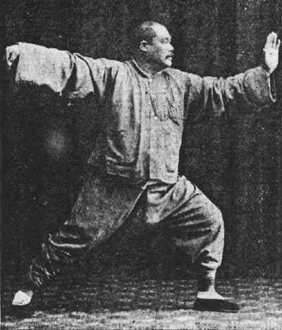 history of tai chi old tai chi master photograph