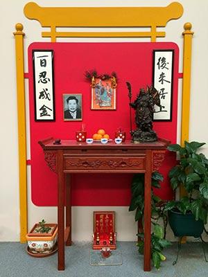 martial arts altar