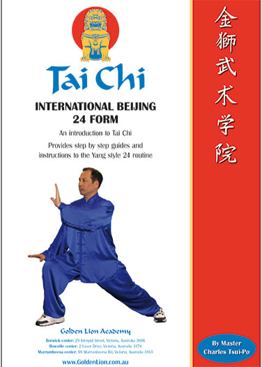 Tai Chi For Beginners 24 Form WorkBook