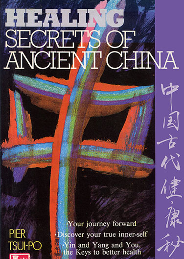 healing-secrets-of-ancient-china