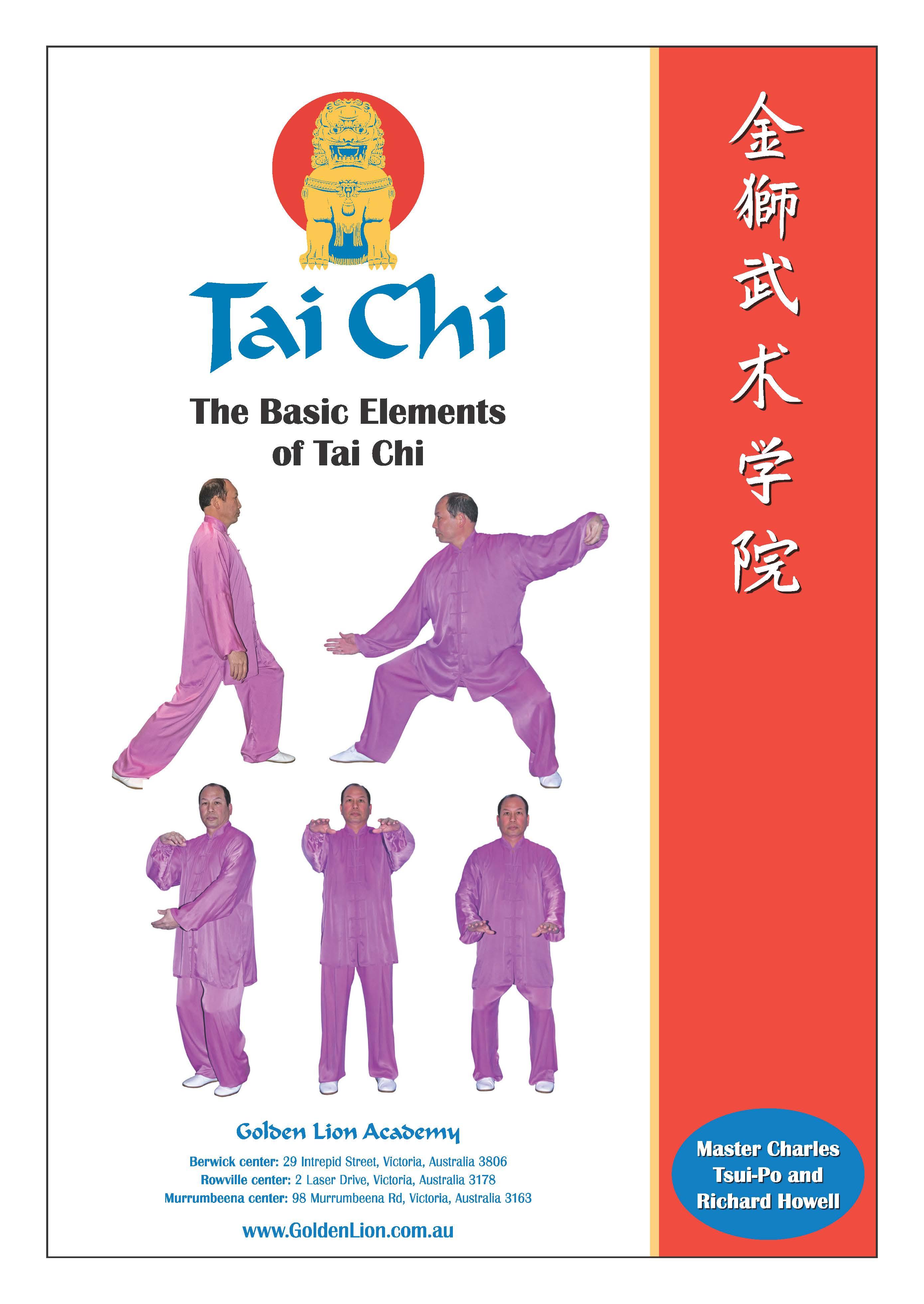 The Basic Elements of Tai Chi Instructional Manual